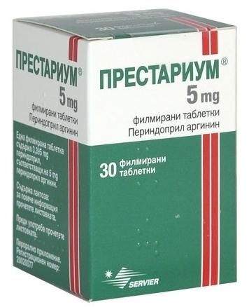 prestarium-ab2.jpg