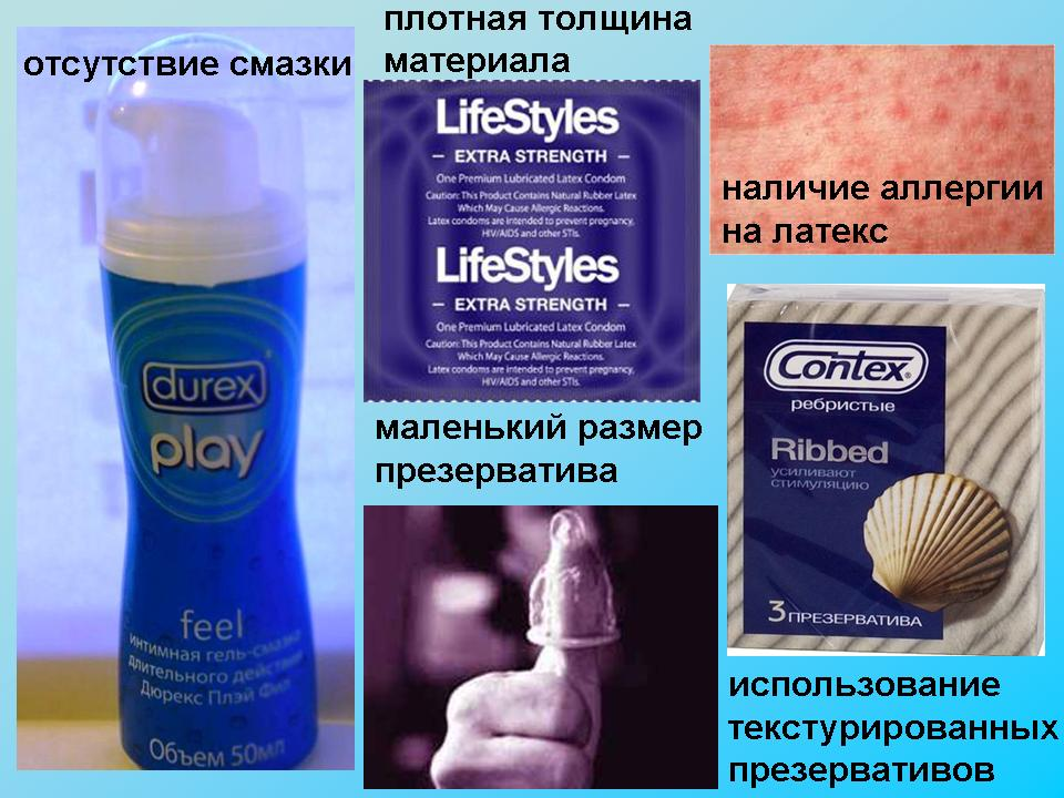 Члены парней в презервативах 4 фотография