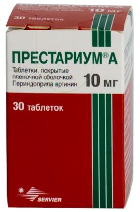 prestarium-ab3.jpg